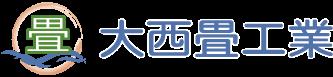 大西畳工業|岡山県笠岡市|モダン畳